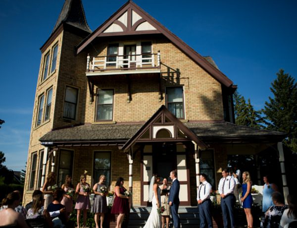 Heritage Park Historical Village Weddings